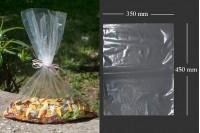 ПОФ Схринк филм за паковање хране - 350к450 мм - 100 комад
