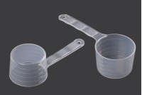 Plastična providna kašičica 50ml za merenje