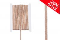 """Ukrasna """"gro""""  traka od lana dvobojna bež – smeđa, širina 6 mm (jedan komad je 10 metara)"""