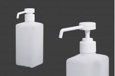 Plastična zamućena boca 300ml (PP24) – 12 kom