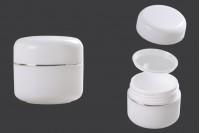 Plastična kutijca 20ml sa duplim dnom , međupoklopcem i zatvaračem- 12 komada